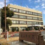 犬山警察署